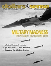issue 239 cover